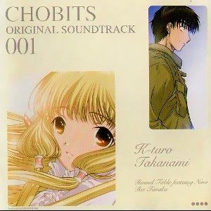 Immagine per 'Chobits Original Soundtrack 001'