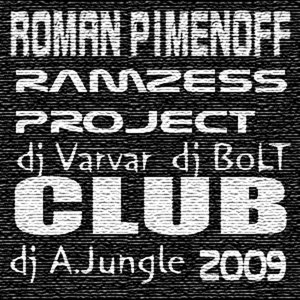 Image for 'Club 2009'