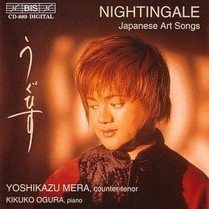 Image for 'JAPANESE ART SONGS'