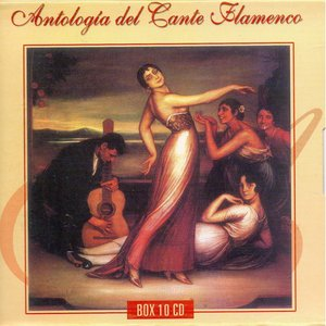 Image for 'Carmona Tiene una Fuente'