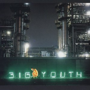 Image for 'BIG YOUTH'