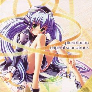 Image for 'planetarian original soundtrack'