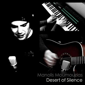 Image for 'Desert of Silence'