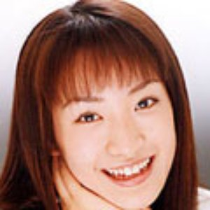 Image for 'Kana Ueda'