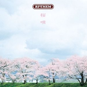 Image for '桜唄'