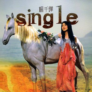 Image for 'Single'