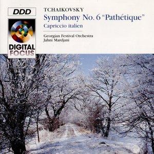 Image for 'Tchaikovsky: Symphony No.6'
