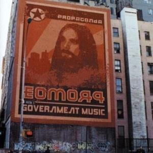 Image for 'Government Music'