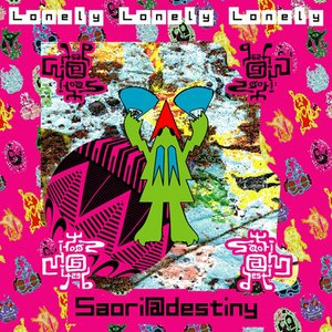 Image for 'Lonely Lonely Lonely'