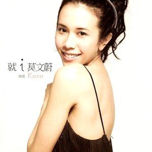Image for 'Ri Chang Ye Chang'