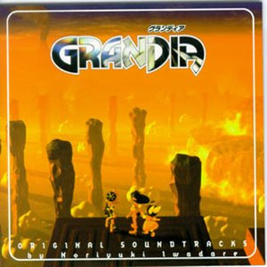 Image for 'Grandia Original Soundtracks I (disc 1: Orchestral)'