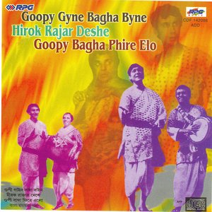 Bild für 'Goopy Gyne Bagha Byne/Hirok Rajar Desh/Goopy Bagha'
