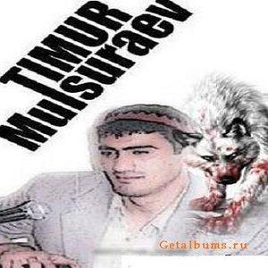 Image for 'Ты Мусульманин'