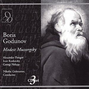 Bild für 'Mussorgsky: Boris Godunov'