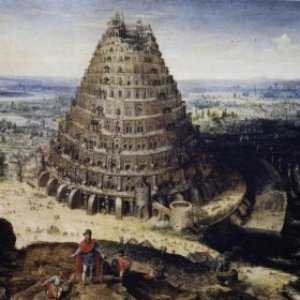 Image for 'This Babel'
