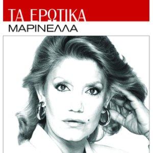 Image for 'Gia Senane Boro'