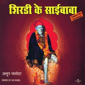 Image for 'Sai Baba Bolo (Shirdi Ke Sai Baba / Soundtrack Version)'