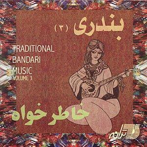 Image for 'Khaterkhah'