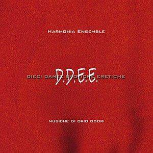 Image for 'D.D.E.E:'