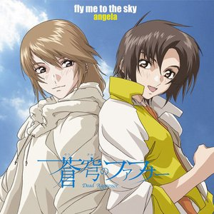Image pour 'fly me to the sky'