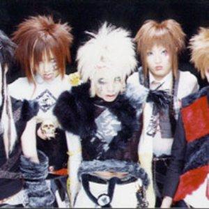 Image for 'hanamuke'
