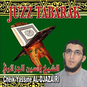 Image for 'Juzz Tabarak (Quran - Coran - Récitation Coranique - islam)'