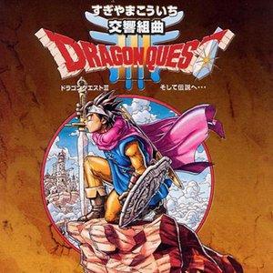 Image for 'Dragon Quest III Symphonic Suite'
