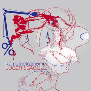 Image for 'LUGER SEAGULL'