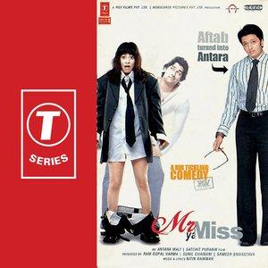 Image pour 'Mr. Ya Miss'