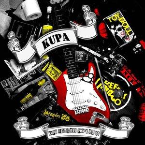 Image for 'Kupa Historii Punk Rocka'