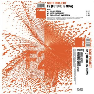 Image for 'F2 (Future Is Now)'