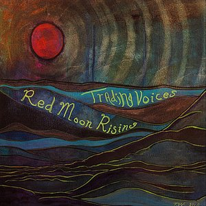 Image for 'Red Moon Rising'