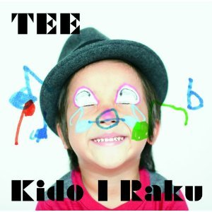 Image for 'Kido I Raku'