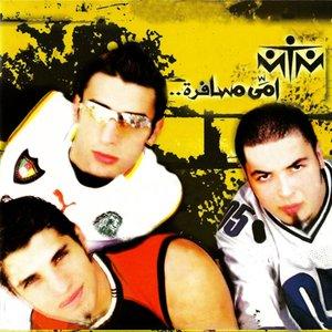 Image for 'Omy Mesafra'