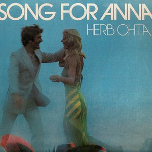 Image for 'Song for Anna'