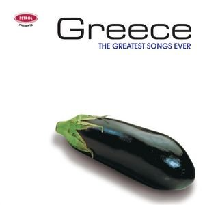 Image for 'Greatest Songs Ever: Greece'