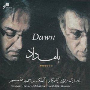 Image for 'Bamdad (Dawn)'