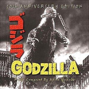 Imagen de 'Godzilla'