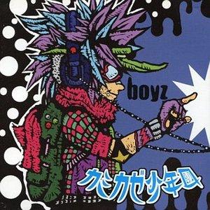 Image pour 'boyz'