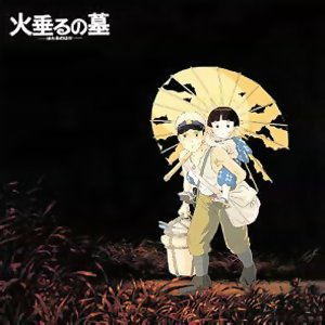 Image for 'Grave of the Fireflies Image Album'