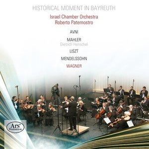 Bild för 'Historical Moment in Bayreuth'