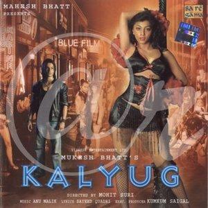Image pour 'Kalyug (2005)'