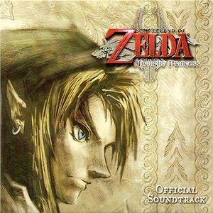 Imagen de 'The Legend of Zelda: Twilight Princess'