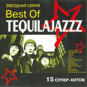 Image for 'Best of Tequilajazzz'