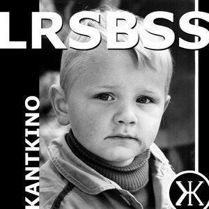 Image for 'Lrsbss (SPARK! Remix)'