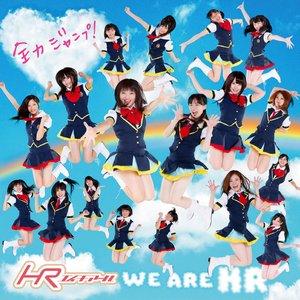 Bild für 'HR'