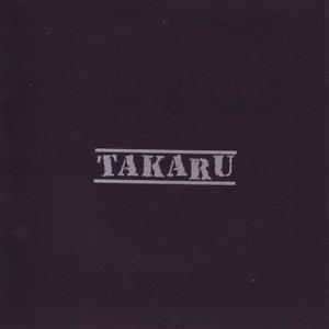 Immagine per 'Takaru'