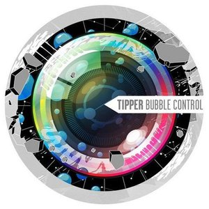 Image for 'Bubble Control'