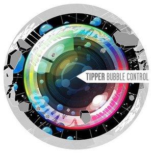 Immagine per 'Bubble Control'