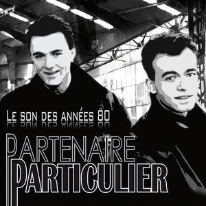 Bild für 'Partenaire particulier'